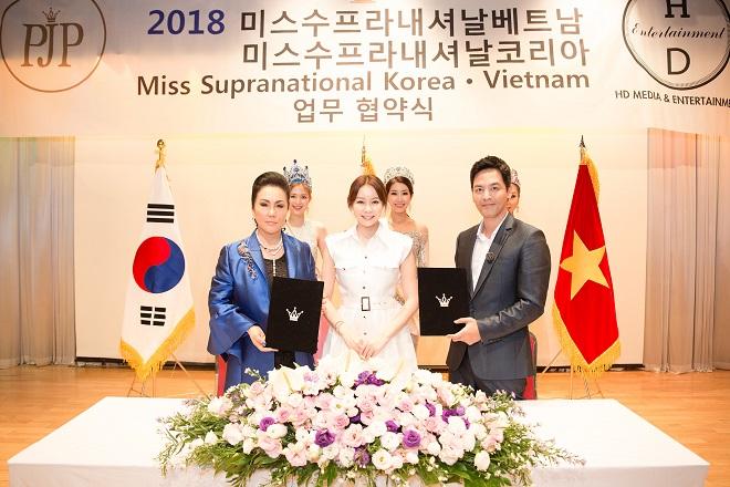 Sau khi hoàn tất việc chọn ra top 34 thí sinh xuất sắc nhất Miss Supranational Korea 2018, doanh nhân Nguyễn Trần Hải Dương - chủ tịch HD Media Entertainment và MC Phan Anh có buổi ký kết hợp tác quan trọng với công ty giải trí PJP tại trụ sở Đài truyền hình Quốc gia Hàn Quốc KBS.