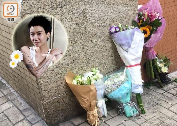 Một ngày sau cái chết của Lô Khải Đồng, người thân, bạn bè mang hoa tới đặt ở tòa nhà nơi cô gieo mình xuống.
