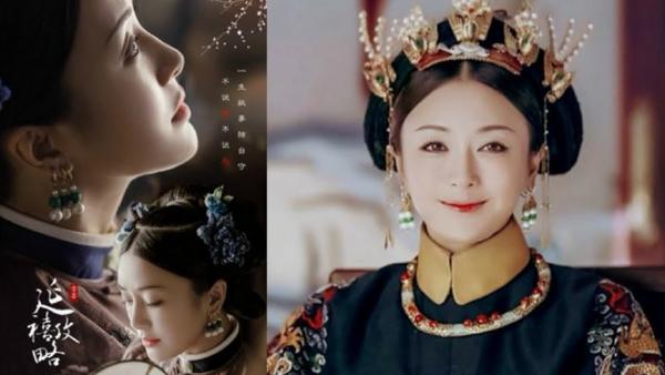 Không chỉ gây sốt nhờ vai diễn Phù Sát Hoàng hậu trong bộ phim cung đấu đình đám Diên Hy Công Lược, Tần Lam còn nhận được cơn mưa lời khen nhờ nhan sắc trẻ trung.