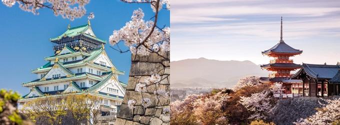 Lâu đài Osaka đẹp tinh khôi khiến Văn Mai Hương và hàng triệu du khách trên khắp thế giới mê mẩnĐiện thờ truyền thống nổi tiếng Nhật Bản tọa lạc tại Kyoto.