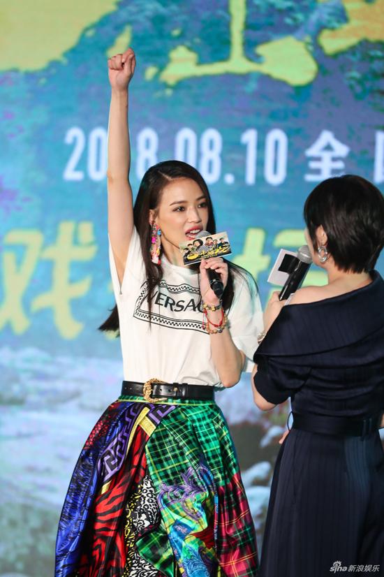 Nhan sắc ngoại tứ tuần của ngôi sao gốc Đài Loan. Thư Kỳ mới đây bỏ hơn 16 triệu USD tậu một căn hộ thông tầng ở khu Mid Level West (Hong Kong), diện tích gần 300m2 để cho thuê. Tờ ON đưa tin, Thư Kỳ hiện đứng tên nhiều bất động sản, tuy nhiên cô và chồngvẫn ở nhà thuê.