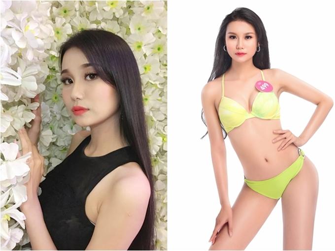 Lê Đoàn Hạ Mymới 19 tuổi, cao1,73m và số đo79-61-91. Cô chia sẻ bản thân yêu mến Á hậu Trịnh Kim Chi và Hoa hậu Mai Phương Thúy.
