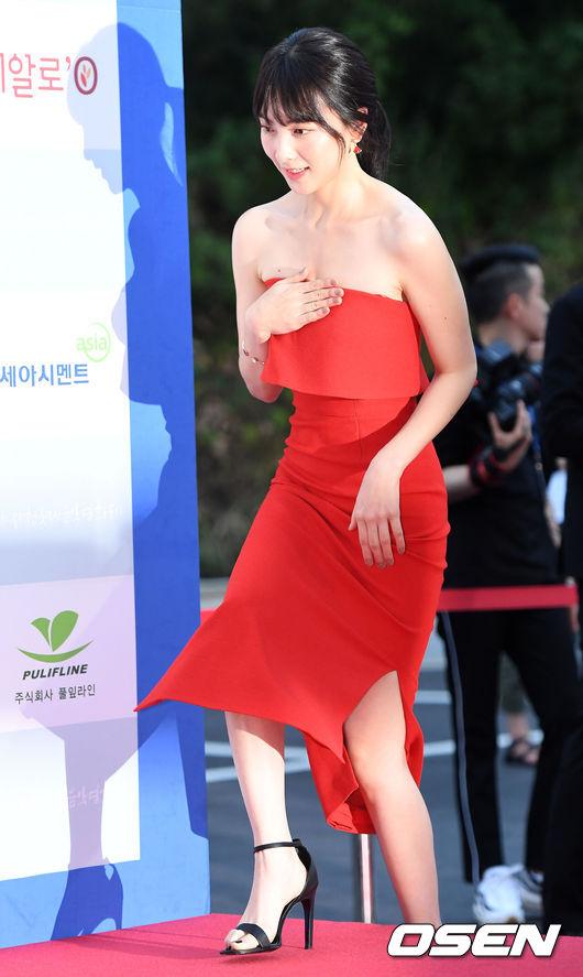 Người đẹp Kang Ji Young.