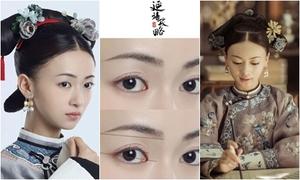 Chiêu vẽ lông mày khắc phục nhược điểm của dàn mỹ nhân 'Diên Hy Công Lược'