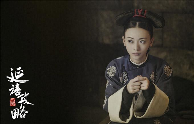 Nữ chính Ngụy Anh Lạc của series Diên hy công lược khiến khán giả thích thú ở những tập đầu phim.