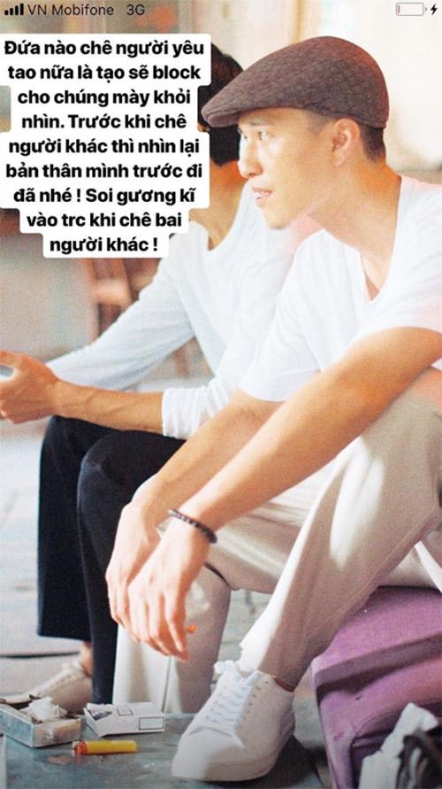 Dòng status bức xúc của Huỳnh Anh.