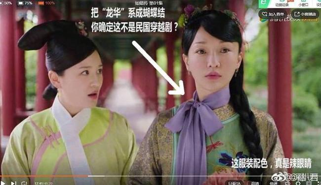 Chiếc khăn thắt trên cổ Châu Tấn khiến tạo hình của cô càng kém sang.