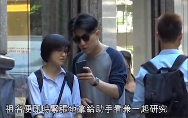 Năm 2014, sau khi bị bắt vì tàng trữ ma túy, Phùng Tổ Danh gần như biến mất khỏi làng giải trí. Nam diễn viên từng tuyên bố sẽ cố gắng từ bỏ thói quen lông bông, nỗ lực học hành để trở thành đạo diễn.   Vài ngày trước, Phùng Tổ Danh cùng nữ trợ lý xuất hiện tại một con phố ở Hong Kong. Một nguồn tin cho hay, anh mới từ nước ngoài trở về. Tổ Danh và trợ lý loay hoay tìm kiếm một cửa hàng thông qua định vị trên điện thoại.