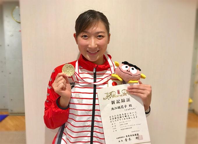 Rikakosinh năm 2000 tại Tokyo, Nhật Bản. CôgiànhHC một vànggiải vô địch châu Á  Thái Bình Dương, 4 HC vàng giải vô địch châu Á và 5 HC vànggiải trẻ thế giới.