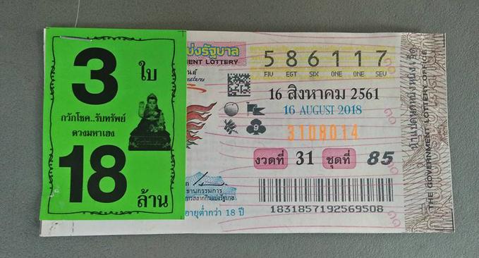 Ba tấm vé số trúng giải nhất của giải sổ xố Thái Lan hôm 16/8. Ảnh: Facebook.