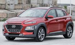 Hyundai Kona giá từ 615 triệu đồng ở Việt Nam