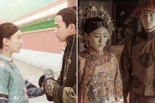 Nhiều hình ảnh phiên ngoại của bộ phim cũng bị rò rỉ trên mạng xã hội Trung Quốc. Nội dung của phần