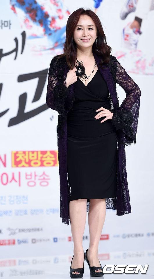 Diễn viên Park Hae Mi.