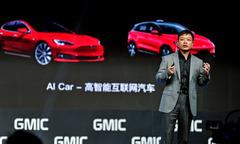 Công ty ôtô điện Trung Quốc nhận 6.000 đơn hàng dù chưa mở bán