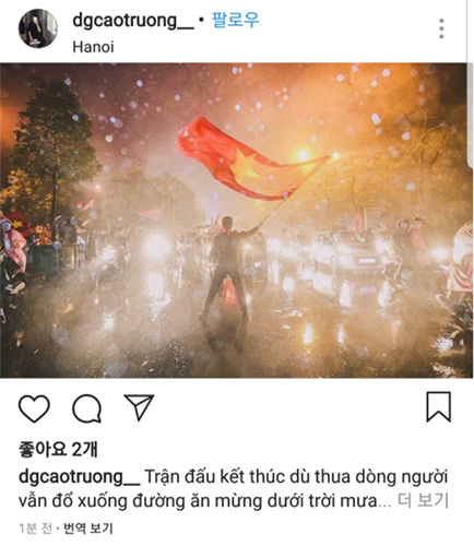 Ảnh trên Instagram của một CĐV Việt được báo Hàn Quốc chia sẻ. Ảnh: Sport Sochun.