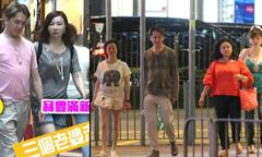 Tài tử Hong Kong có thêm cô bồ thứ tư