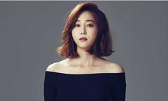 Ha Si Eun lên xe hoa sau gần hai năm nhận hoa cưới từ Kim Tae Hee