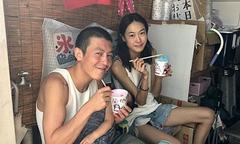 Tần Thư Bồi tiết lộ từng bị bố mẹ cấm yêu Trần Quán Hy