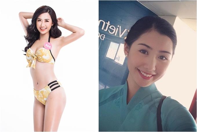 Phạm Ngọc Linh gây ấn tượng từ vòng sơ khảo miền Bắc bởi nét đẹp trong trẻo. Cô cao 1,68m và là tiếp viên hàng không.