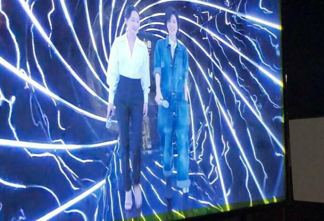 Châu Tấn và Vương Phi trong show truyền hình PhantaCity.