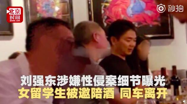 Lưu Cường Đông ngồi cạnh cô gái lạ trong một nhà hàng Nhật ở Minneapolis tối 30/8. Ảnh: Btime.com.