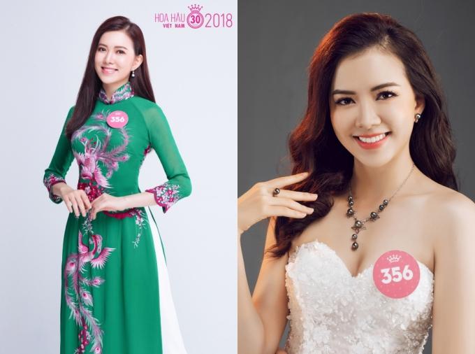 Gương mặt thí sinh Hà Thanh Vân tròn đầy, sáng sân khấu. Cô là người dân tộc Tày, thuộc nhóm thí sinh lớn tuổi nhất cuộc thi khi sinh năm 1993.