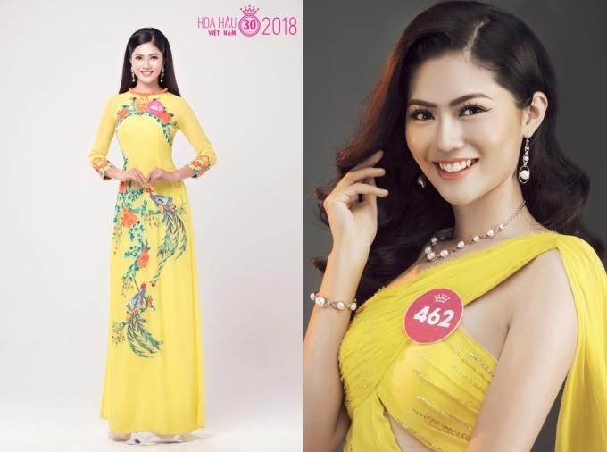 Vũ Hương Giang - Hoa khôi Phụ nữ Việt Nam qua ảnh 2017 có đường nét gương mặt phúc hậu. Người đẹp cũng phát huy nụ cười rạng rỡ trong các bức ảnh.