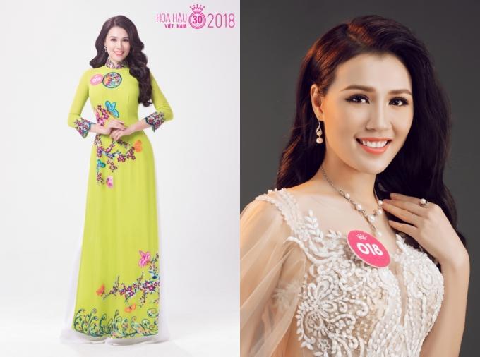 Chu Thị Minh Trang thuộc nhóm thí sinh có gương mặt đẹp của cuộc thi năm nay.