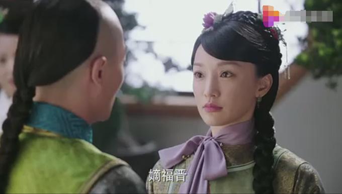 Châu Tấn trong Như Ý truyện gây nhiều tranh cãi về tạo hình.
