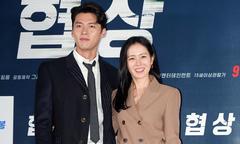 'Chị đẹp' Son Ye Jin đối đầu Hyun Bin trong phim mới