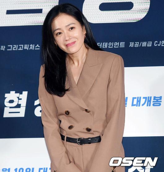 Son Ye Jin đối đầu kẻ giết người Hyun Bin trong phim mới - 2