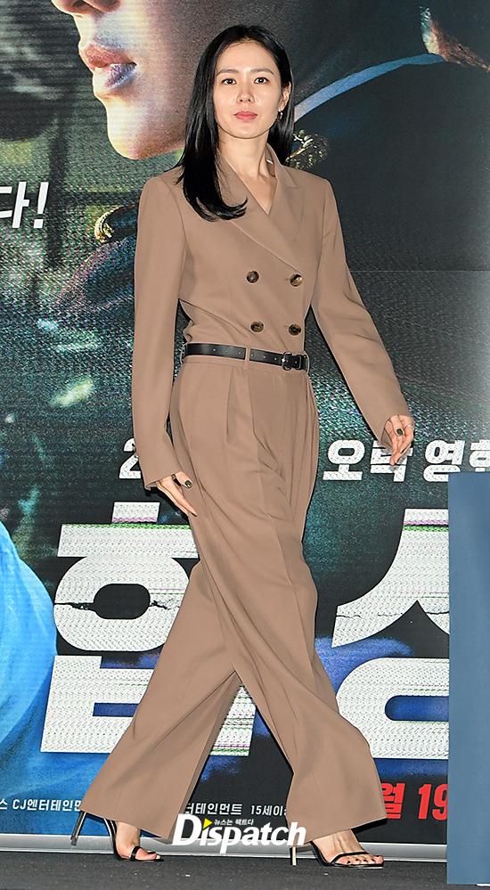 Để phục vụ cho vai diễn, thời điểm đóng phim, Son Ye Jin đã cắt tóc ngắncho phù hợp với tạo hình. Nữ diễn viên tiết lộ, đạo diễn không yêu cầu, tuy nhiên cô vẫn muốn làm như vậy để làm mới bản thân, nhằm sẵn sàng cho vai diễn.