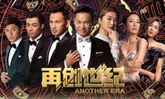 TVB tìm lại hào quang với bom tấn 'Câu chuyện khởi nghiệp'