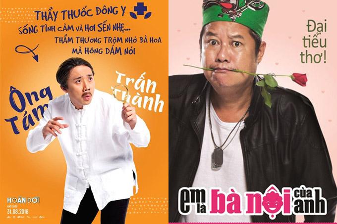 Vai ông Tám của Trấn Thành cũng hài hước giống vai ông Bé của NSƯT Thành Nam.