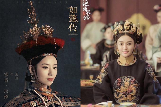Cùng đóng Phú Sát hoàng hậu, Đổng Khiết và Tần Lam bị đem ra so sánh