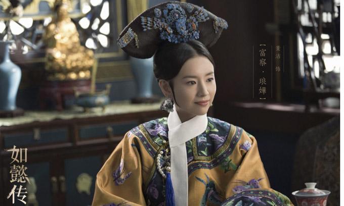 Kết cục bi thảm của Phú Sát hoàng hậu càng làm Hậu cung Như Ý truyện được yêu thích. Ảnh:QQ.