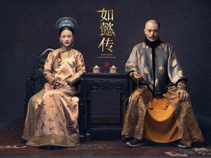 Hoắc Kiến Hoa đóng vai vua Càn Long, Chân Tấn đóng vai kế hoàng hậu trong Như Ý truyện. Ảnh: Tencent.