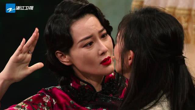 Trương Hinh Dư ăn tát - 4