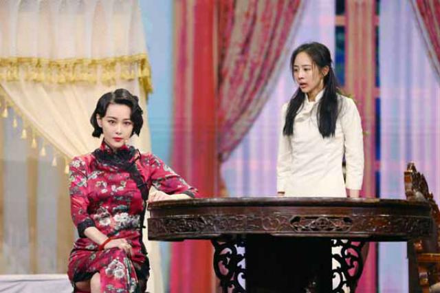 Biểu cảm của Trương Hinh Dư trong đoạn giới thiệu gây ấn tượng mạnh mẽ, không ít người tò mò về vai diễn của cô. Tập đầu tiên của Tôi là diễn viên sẽ lên sóng tại Trung Quốc vào 16/9 tới.