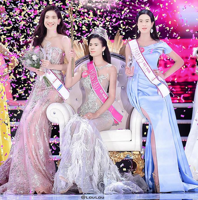 Cuộc thi Hoa hậu Việt Nam