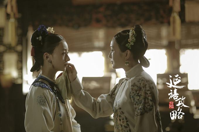 Ngô Cẩn Ngôn vai Ngụy Anh Lạc và Tần Lam vai Phú Sát hoàng hậu trong phim Diên Hi công lược. Ảnh: QQ