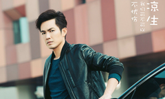 Chung Hán Lương bị chê già trong phim ngôn tình mới chiếu