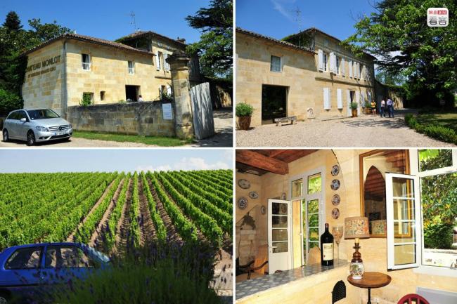 Hình ảnhtrong trang trại rượu vang Chateau Monlot. Trang trại có lịch sử hơn 400 năm, tổng diện tích lên tới 7ha, bao gồm lâu đài, vườn nho, hầm rượu vang...