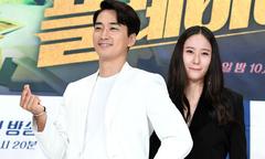 Song Seung Hun hết lời khen Krystal 'ngây thơ, hay cười'