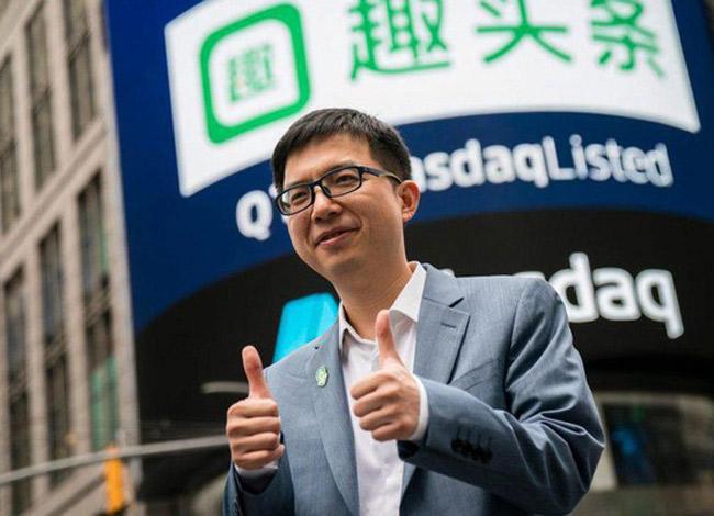 Là doanh nhân nổi tiếng trong lĩnh vực công nghệ nhưng Eric Tan có cuộc sống khá kín đáo, ông ít xuất hiện trước báo chí và truyền thông. Ảnh: TNYT.