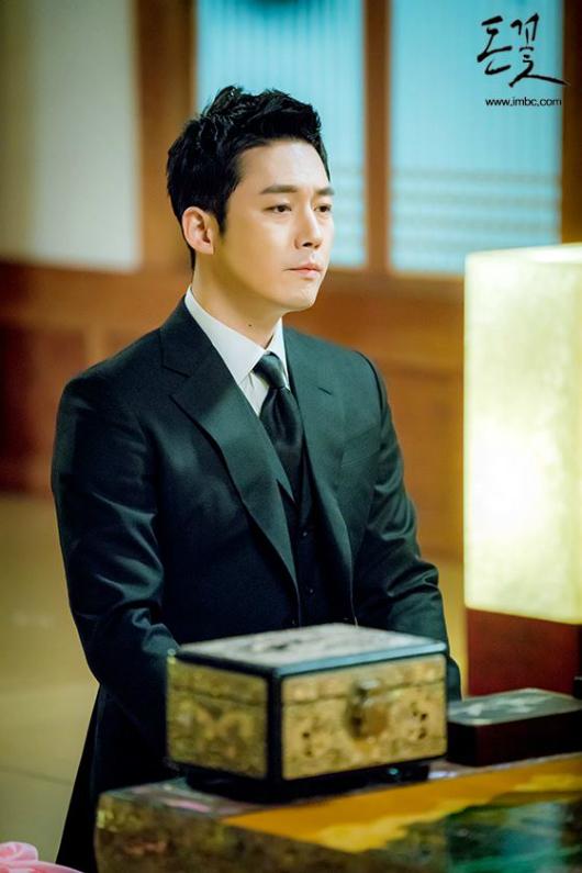 Tạo hình của mỹ nam Hàn trong phim mới.