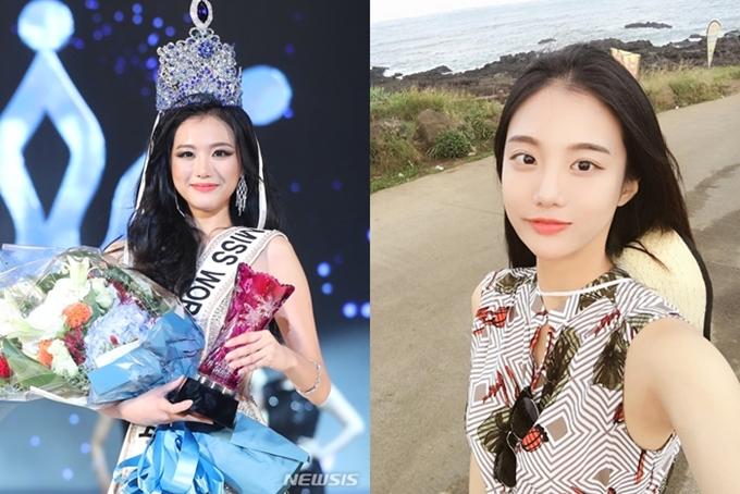 Những đối thủ châu Á của Hoa hậu Tiểu Vy tại Miss World 2018 - 6