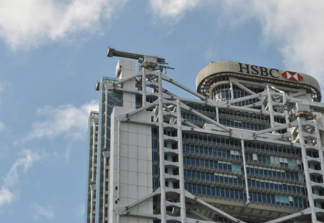 Bí ẩn phong thủy ít ai biết của 6 tòa nhà nổi tiếng Hong Kong - 1