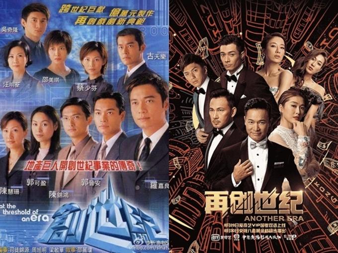 Poster hai phim Thử thách nghiệt ngã và Câu chuyện khởi nghiệp