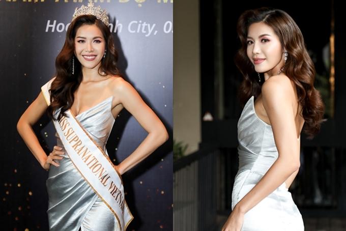 Minh Tú vừa được công bố trở thành đại diện Việt Nam tham gia Hoa hậu Siêu quốc gia 2018 ở Ba Lan. Trong khoảnh khắc được trao vương miện, cô bật khóc hạnh phúc vì sắp được thực hiện ước mơ thi hoa hậu từ nhỏ của bản thân.